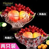 水晶玻璃水果盤歐式現代時尚創意干果盤果盆家居擺件 果盤簍 衣櫥の秘密