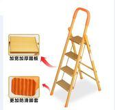 梯子家用折疊梯加厚加粗方管鋁合金踏板扶梯樓梯多功能梯 最後一天85折