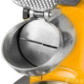 電動大功率商用雙刀刨冰機奶茶店沙冰機大馬力雪花綿綿冰機碎冰機      麥吉良品YYS