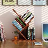 桌上樹形小書架兒童簡易置物架學生桌面書架辦公儲物架收納架jy【夏季狂歡八九折搶購】