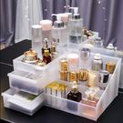 收納盒 大號 化妝品收納盒 透明化妝品收納盒 桌面口紅整理盒 護膚品抽屜置物架