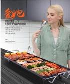臺灣110V 現貨烤盤 電燒烤爐家用無煙烤肉機電烤盤涮烤韓式多功能室內火鍋壹體鍋烤魚LX
