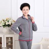 中年人休閒裝外套上衣中老年運動服套裝女加肥加大碼媽媽裝 蘇迪蔓
