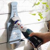 個性啤酒創意開瓶器帶收納酒吧復古裝飾品掛件餐廳墻飾咖啡館壁飾        瑪奇哈朵