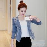 氣質牛仔小西裝短款女小個子春季韓版修身外套女時尚彈力上衣 快速出貨