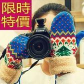 手套 針織-簡約歐美禦寒羊毛女手套6色63m17[巴黎精品]