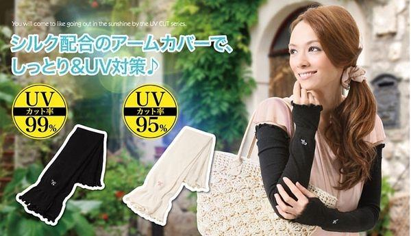 日本夏季手臂防UV紫外線真絲清涼透氣蕾絲騎車開車防曬袖套-3320105