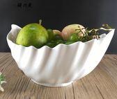 創意陶瓷水果盤家用果籃
