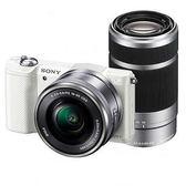 SONY A5100Y ILCE-5100Y 雙鏡組 A5100 相機 ★贈電池(共兩顆)+座充+16G高速卡+保護貼+吹球組
