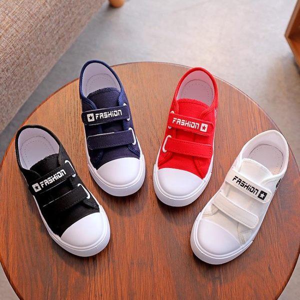 2018春秋兒童帆布鞋男童女童鞋子白色板鞋低幫純色休閒單鞋白球鞋 莉卡嚴選