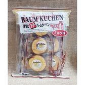 (日本零食)牧原厚切年輪蛋糕 1包243公克【4978522030514】