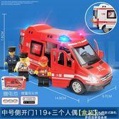 救護車合金車模110警車模型回力車仿真汽車模型兒童玩具車 早秋最低價