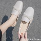 仙女拖鞋女2020春夏新款韓版方頭平底半拖鞋包頭時尚一腳蹬穆勒鞋 漾美眉韓衣