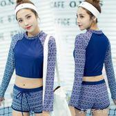 泳衣女保守小胸聚攏長袖防曬運動韓國學生分體平角褲顯瘦泳裝消費滿一千現折一百
