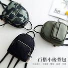 2018新款尼龍防水背包時尚雙肩包女休閒百搭小款旅行包書包 | OS小舖
