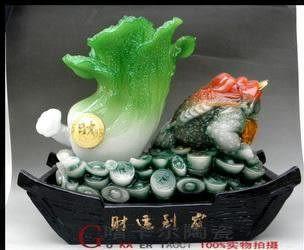 樹脂工藝品(財運到家)玉白菜