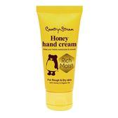 COUNTRY & STREAM 高保濕蜂蜜護手霜 S029 50g
