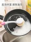 洗碗刷 圓頭洗鍋刷不傷鍋天然劍麻長柄洗鍋洗碗家用廚房神器清潔刷子鍋刷 米家