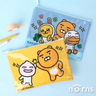 Kakao Friends扁型網格筆袋- Norns 正版授權 Ryan 萊恩 鉛筆盒 文具收納袋