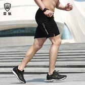 運動短褲 男跑步健身寬鬆休閒透氣透氣籃球訓練馬拉鬆短褲 夏季雷魅