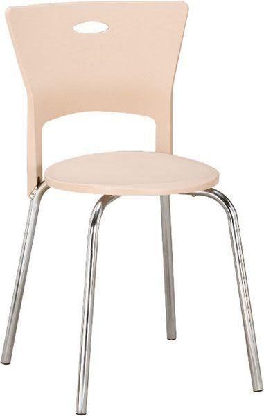 HY-Y317-5 維亞餐椅(米白/電鍍)