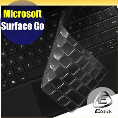 【Ezstick】Microsoft Surface GO 奈米銀抗菌TPU 鍵盤保護膜 鍵盤膜