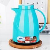 水壺 明霞保溫水壺家用保溫壺保溫瓶玻璃內膽熱水瓶暖壺大容量水壺 【快速出貨】