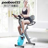 動感單車家用靜音室內磁控車腳踏藍堡健身器材運動自行車健身車 交換禮物  YXS