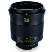 24期零利率 Zeiss 蔡司 Otus 1.4/85 ZF.2 鏡頭 For Nikon 公司貨