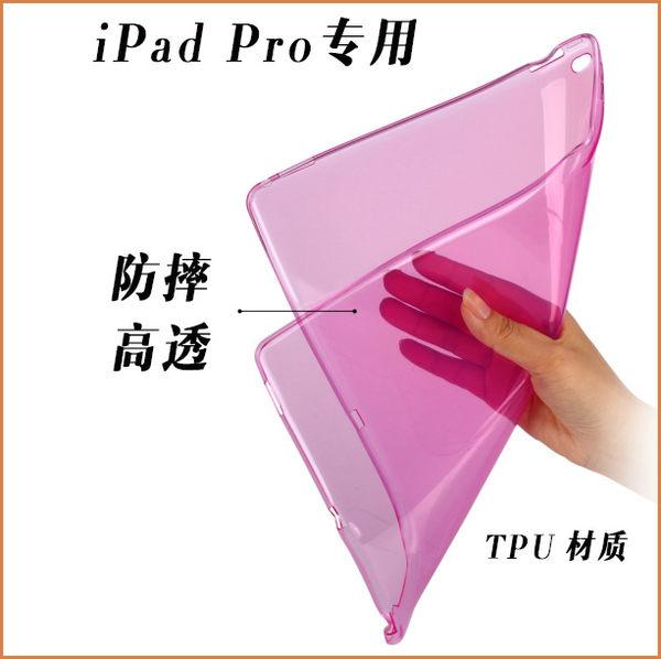 彩色清水套 蘋果 iPad Pro 12.9 2017 平板保護套 硅膠 軟殼 防水印 17版 iPad Pro 10.5 保護殼 超薄 平板殼