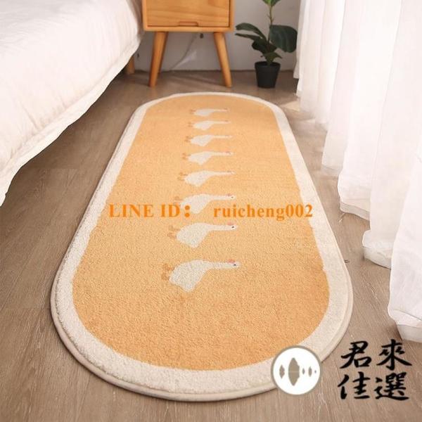 40×120cm长条房间小地毯家用床边地毯卧室床下毛绒地垫长条吸水床边毯【君來佳選】