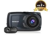 PAPAGO S810【送32G/保固二年】SONY 感光元件 雙鏡頭 測速提示(選購) 行車記錄器