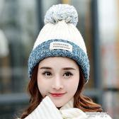 帽子冬天毛線帽子女青年加絨加厚針織帽韓版女帽護耳帽學生保暖套頭帽  凱斯盾數位3C