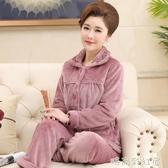 中老年人珊瑚絨睡衣女春秋冬季加厚加絨法蘭絨中年媽媽保暖家居服「時尚彩紅屋」