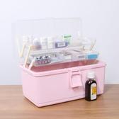家用藥箱醫藥箱多層特大急救薬品家庭收納盒小寶寶兒童出診箱 YDL