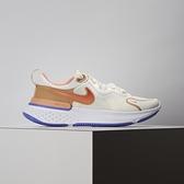 Nike React Miler 女款 鮭魚粉 橘 輕量 避震 慢跑鞋 DD8502-181
