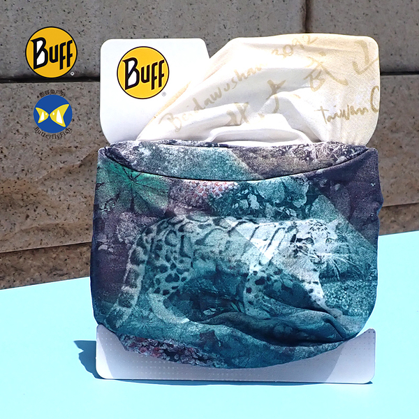 西班牙 BUFF Coolnet 抗UV頭巾 台灣五嶽系列 北大武山 台灣雲豹,台灣五岳
