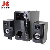 [富廉網]【JS】淇譽 JY3071 全木質多功能卡拉OK 藍牙喇叭