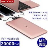 【MFI認證 】MacBook 行動電源 20000mah iPhone  快充行動電源三星S9 mate20Pro可充Mac 1.2次