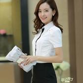 夏裝白襯衫女短袖職業正韓工裝女大尺碼襯衣女半袖工作服 【降價兩天】