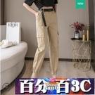 束腳工裝褲女夏季顯瘦薄款高腰褲子2020新款百搭休閒褲九分哈倫褲 百分百