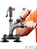 扳手腕訓練器腕力器握力器男專業練手力小臂斗腕手腕爆發力掰手腕