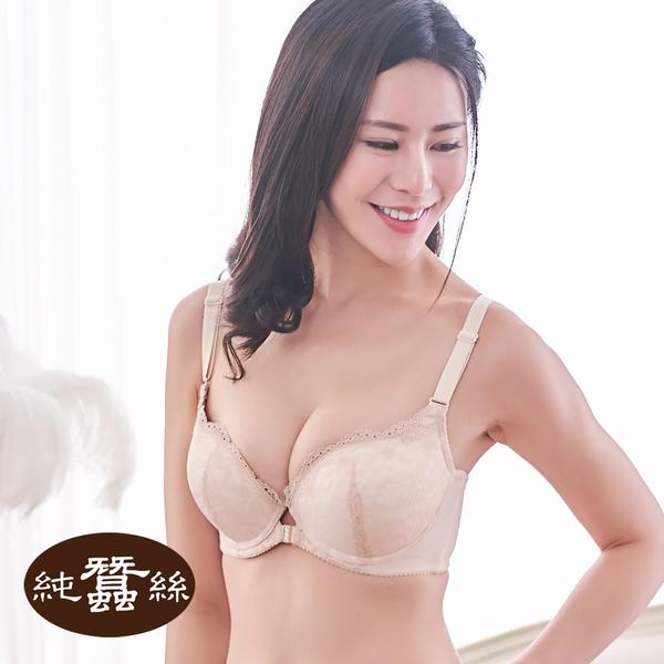 【岱妮蠶絲】前扣式蕾絲深V集中美型蠶絲內衣(香草奶油)
