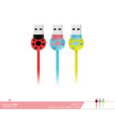 JOYROOM機樂堂 甲殼蟲2.4A快充 Micro USB數據傳輸線(S-L124) 各廠牌適用 /電源連接充電線