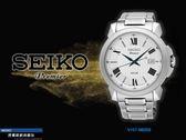 【時間道】SEIKO PREMIER首領太陽能羅馬刻度腕錶/白面鋼帶(V157-0BZ0S / SNE453J1)免運費