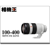 Sony FE 100-400mm F4.5-5.6GM OSS〔SEL100400GM〕平行輸入