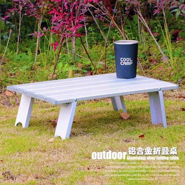 戶外野營超輕鋁合金迷你折疊桌午餐桌便攜野餐桌茶桌【步行者戶外生活館】