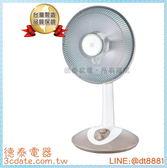 風騰【FT-535T】12吋鹵素燈電暖器【德泰電器】