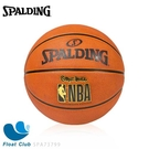 SPALDING 斯伯丁 NBA Street ball 橡膠籃球 7號 棕色 SPA73799 原價590元