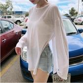 夏季薄款很仙的洋氣鏤空寬鬆套頭冰絲針織t恤空調防曬罩衫上衣女 陽光好物